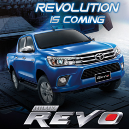 New Hilux Revo 2015 - Revolution is coming